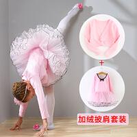 儿童舞蹈女童练功服冬季加绒长袖芭蕾舞幼儿形体冬天中国舞套装秋