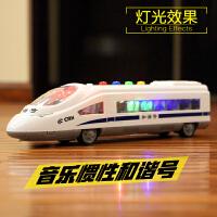 儿童玩具和谐号列车动车组火车头音乐车高铁声光男孩模型车惯性车