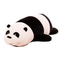三只裸熊公仔卡通趴趴熊柔软三只小熊毛绒玩具抱枕熊女友节日礼物 90厘米