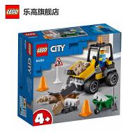 LEGO乐高积木 城市组City系列 60284 道路工程车