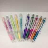 国誉KOKUYO 进口活动铅笔0.5 笔头带橡皮 有10个颜色可选