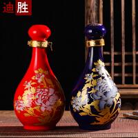 酒壶酒罐酒器空酒瓶空酒壶 一斤装陶瓷家用酒具