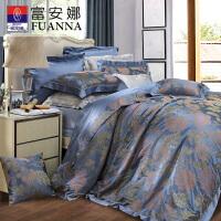 【年货直降】富安娜家纺 奢华典雅提花床上用品四件套丝棉色织提花床单被套
