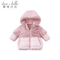 加厚戴维贝拉冬季新款女童棉衣宝宝连帽棉服DBA7949