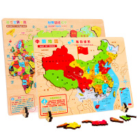 木质地图拼图世界地图益智力拼图早 教幼儿园儿童积木质拼插配对玩具