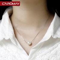 饰品 925银饰一粒吊坠贝珠项链女气质简约配饰锁骨链