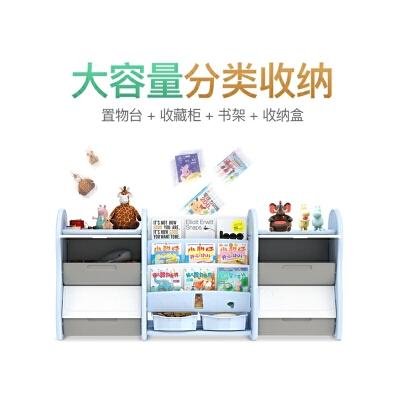 收纳柜儿童幼儿园玩具架 宝宝书架置物架整理架书柜塑料