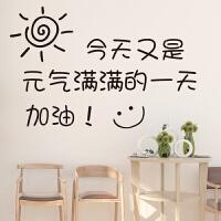 墙贴客厅网红简约卧室装饰贴纸墙纸