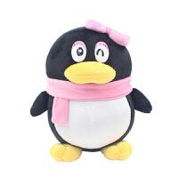 企鹅公仔 毛绒玩具QQ企鹅玩偶婚庆娃娃创意生日礼物女生