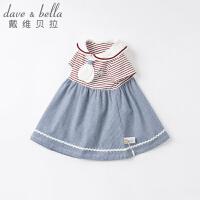戴�S�拉童�b女童�B衣裙2021夏季新款小童����裙子�和�公主裙�棉