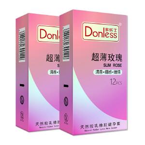 多乐士避孕套超薄玫瑰系列2盒 安全套共24只(进口版)超薄 玫瑰保险套 情趣 成人用品(新旧包装*发货)