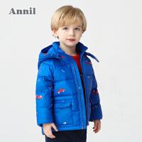 【3件3折折后价:209.7】安奈儿童装男童羽绒服冬季新款男宝宝小童休闲加厚保暖羽绒外套
