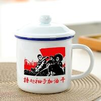 杯子陶瓷马克杯带盖复古水杯办公室创意茶缸怀旧经典仿搪瓷杯
