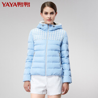 鸭鸭(YAYA)2018秋冬女款外套短款拼接时尚千鸟格印花羽绒服女B-5537