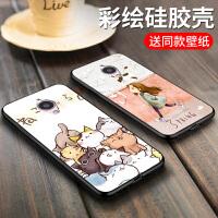中国移动N1手机套M821手机壳保护壳卡通硅胶软套男女防摔潮个性绳