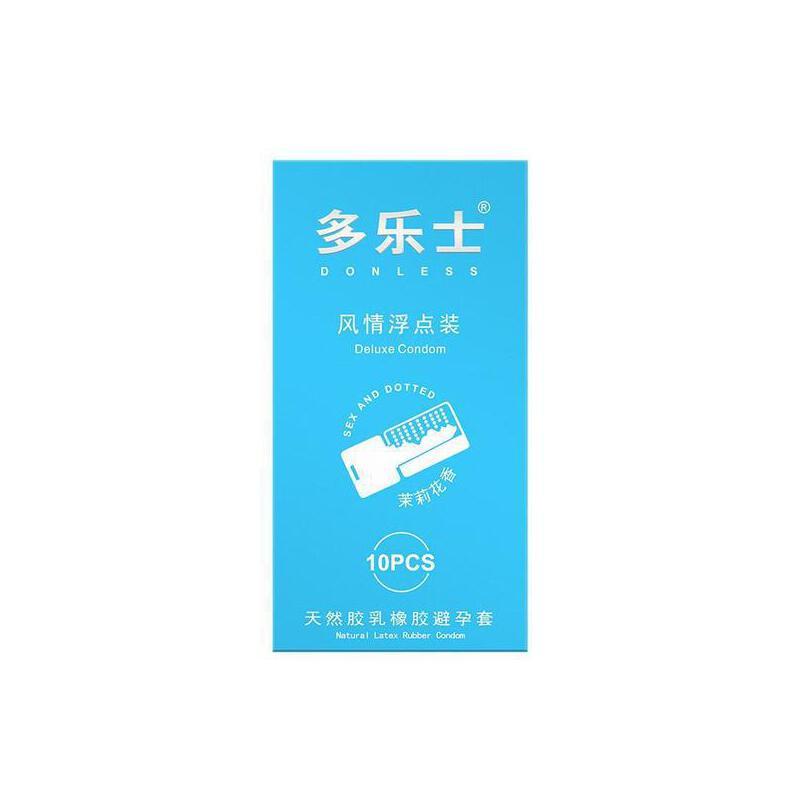 6.18多乐士安全套避孕套情趣成人用品安全避孕套套(风情系列浮点)10只装