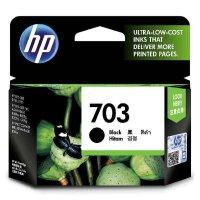 HP惠普 703号原装墨盒 适用于HP Deskjet D730/F735/K109A/K209A/K510A 国产7