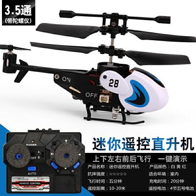 迷你遥控飞机直升机玩具超小型青少年耐摔充电儿童防撞飞行器品质定制新品