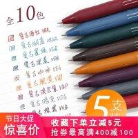 日本斑马sarasa复古暗色系中性笔套装 jj15新色复古笔 学生手账彩色按动水笔签字笔0.5mm