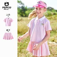 【2件5折夏装到手价:129.5】小猪班纳童装女童2021夏季新品针织套裙POLO领撞色织带休闲运动