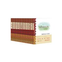 丝绸之路名家精选文库(全14册) 9787507547009丛书集合了一批当今中国的实力派作家,以散文的形式,通过文学家