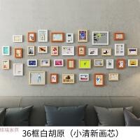 照片墙装饰相框挂墙简约现代创意个性北欧相框组合客厅卧室相片墙