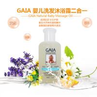 【包邮包税】当当海外购GAIA 洗发沐浴二合一 200毫升 /二瓶装
