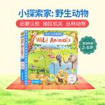 英文原版绘本 First Explorers Wild Animals 小小探索家系列 野生动物 SETM科普机关操作