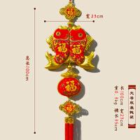 福字中国结年年有余家居客厅装饰挂饰鸡年春节双鱼挂件