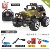 1:12充电耐摔遥控车超大悍马漂移遥控汽车男孩儿童玩具车越野 官方标配
