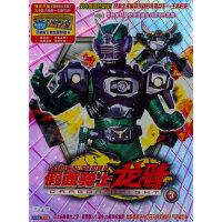 假面骑士龙骑3(DVD)
