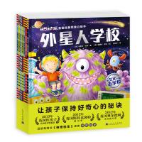 正版童书 好想出去玩英国经典想象力绘本全7册 儿童幼儿绘本