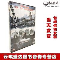 原装正版水啸雾都dvd伦敦水灾科幻片灾难片电影光盘碟片