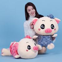 小猪公仔大号玩偶可爱猪睡觉抱枕粉色布娃娃毛绒玩具儿童女生礼物