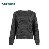 【4.4-4.6 1件3折】热风女士绑带宽松针织衫F08W8300