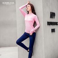 【到手价189】Kombucha瑜伽健身套装2018新款女士亲肤透气速干吸汗牛奶棉瑜伽健身跑步长袖长裤文胸三件套KX8066