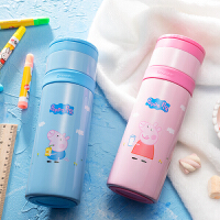 [当当自营]日本泰福高直身杯316不锈钢儿童保温杯小猪佩奇可爱男女学水杯子