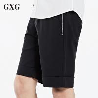 GXG休闲短裤男装 夏季男士时尚都市商务流行藏青色休闲短裤男潮