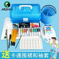 马利牌水粉颜料12件工具套装18色24色36色少儿美术培训专用初学者学生用马力画笔水粉画水彩颜料工具箱