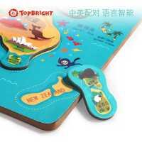 特����130926磁性世界地�D拼�D木�|4-6�q益智玩具