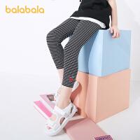 【2件6折价:40.1】巴拉巴拉童装女童裤子儿童打底裤2021新款夏装中大童洋气印花甜美