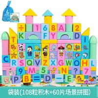 �和��e木玩具周�q女孩����1-2�q��阂嬷悄泻�4-9拼�b7-8-10�q
