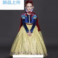 儿童白雪公主裙演出服长袖礼服灰姑娘中艾莎大童蓬蓬裙表演服装女