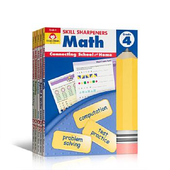英文原版 美国加州教材练习册 技能铅笔刀系列 小学生四年级 Skill Sharpeners Grade 4 数学 拼写 阅读 科学 判断思维 5册套装 课外家庭教辅