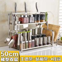 不锈钢落地厨房置物架调味调料收纳架子厨具用品2层储物壁挂刀架