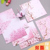 樱花正方形12/14.6厘米印花双面儿童手工折纸diy彩色卡纸叠纸材