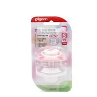 【当当自营】Pigeon贝亲 新安抚奶嘴S号(爱心仙女)N920 贝亲洗护喂养用品