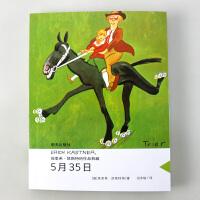 全新 5月35 日正版 当代外国儿童文学名家凯斯特纳作品五月三十五7-10-12-15岁儿童文学书籍 中小学生课外书读