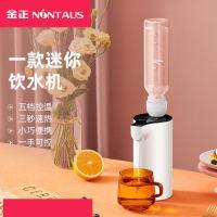 长虹双模煮水电热水瓶5L家用恒温冲奶电热水壶开水壶不锈钢内胆防干烧保温
