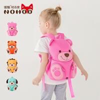 儿童书包幼儿园男宝宝书包1-3岁男女童双肩包迷你背包
